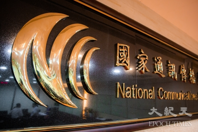 NCC表示,未來華為手機如果使用ota更新,同樣不可以更改系統標示,如果有的話就會撤除審驗證明或型式證明。圖為示意照。(記者陳柏州/攝影)