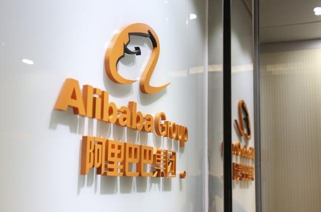 阿里巴巴日前重返硝煙密布的香港。(記者余鋼/攝影)