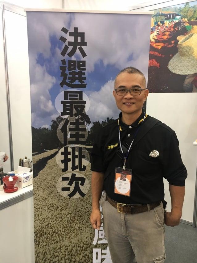 珈馥國際有限公司的林欽峰先生。(攝影/林紫馨)