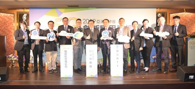 打造台灣5G發展聯盟,透過更多元的創新應用,落實智慧城市的精神。(桃園經發局提供)