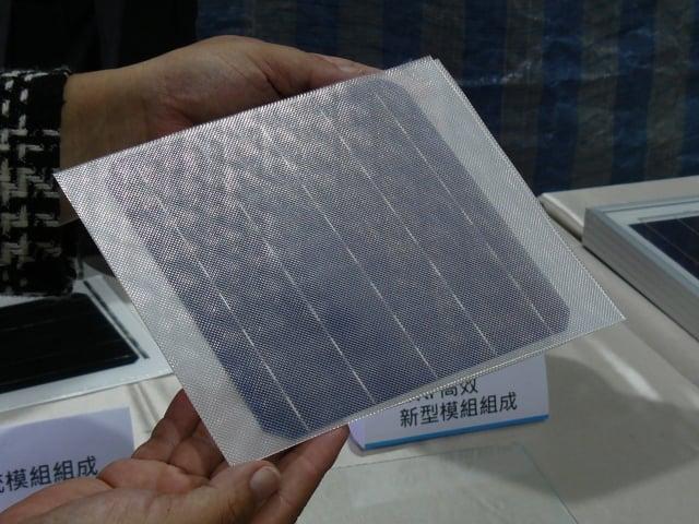 圖為工研院開發出的太陽能模組。(中央社)