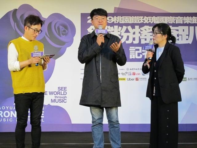 致詞者為釜山音樂節專案經理金起雄。
