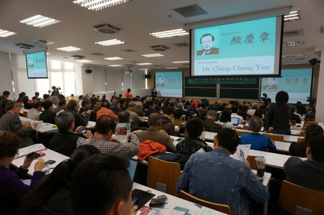 福和會結合日本保守派聯盟(JCU),在12月14日舉辦「強化日本與台灣策略夥伴關係」國際論壇。台灣福和會顏理事長慶章致詞。