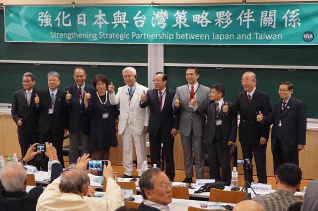 福和會結合日本保守派聯盟(JCU),在12月14日舉辦「強化日本與台灣策略夥伴關係」國際論壇。邀集台日重量級學者專家與政界人士與談。(記者李怡欣/攝影)