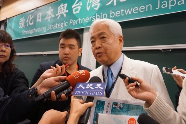 福和會結合日本保守派聯盟(JCU),在12月14日舉辦「強化日本與台灣策略夥伴關係」國際論壇。日本國際問題研究專家教授藤井嚴喜表示,台灣受中國威脅最嚴重,除了被動的「防衛」思考外,更積極作為是「封鎖」。