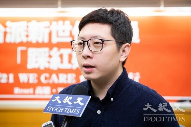 桃園市議員王浩宇17日表示,「波特王」只講「總統」兩個字,中國廠商就取消合作,代表中共對台打壓正在緊縮。(記者陳柏州/攝影)