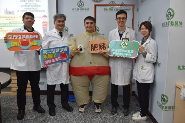 在彰基專業體重管理團隊的幫助下,蕭育帆找回自信和健康。(彰化基督教醫院提供)