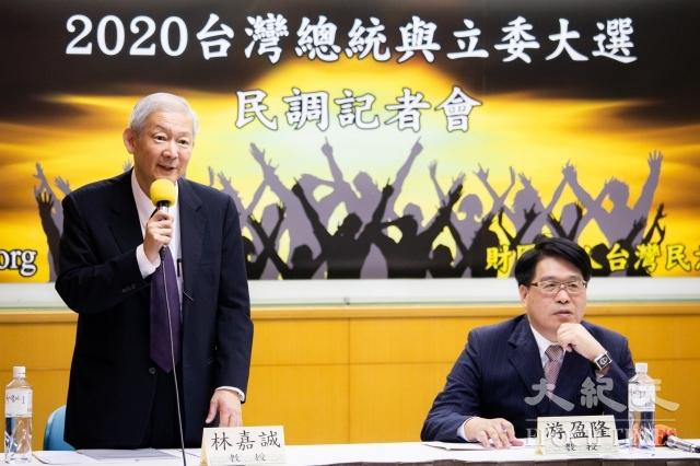 台灣民意基金會30日公布封關前民調最新結果,蔡英文大勝韓國瑜30.6%以上,預估得票率差距,蔡票數可能比2016年贏朱立倫的308萬票還多。(記者陳柏州/攝影)