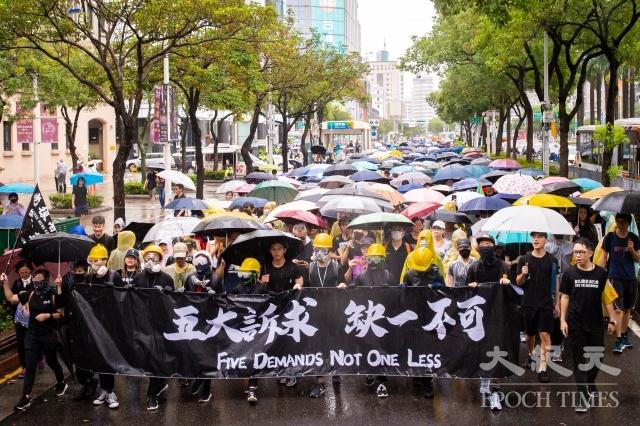 2019年9月29日,為聲援香港反送中運動的5大訴求,數個公民團體於台北發起「929台港大遊行:撐港反極權」。(記者陳柏州/攝影)