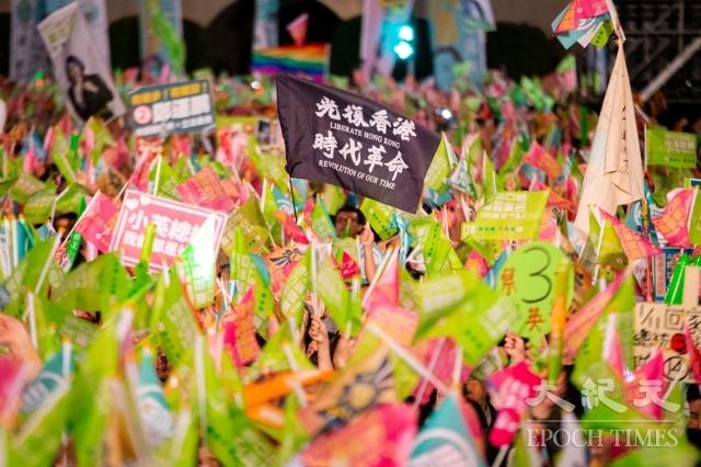 台北市信民兩岸研究協會16日公布選後民調顯示,在選舉期間發生的5件大事中,以香港「反送中」事件對台灣選舉影響最大。圖為民進黨支持者在選舉造勢活動中高舉「光復香港 時代革命」旗幟。(記者陳柏州/攝影)