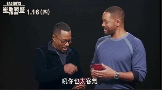 威爾史密斯(右)在影片中用中文喊「恭喜發財」並包紅包。(索尼影業提供)