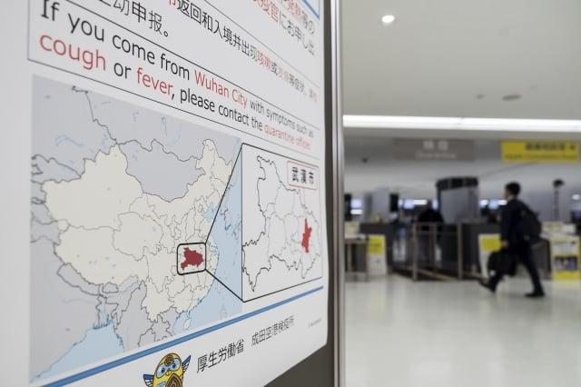中國武漢肺炎新增1例死亡個案,累計2例死亡。(Tomohiro Ohsumi / Getty Images)
