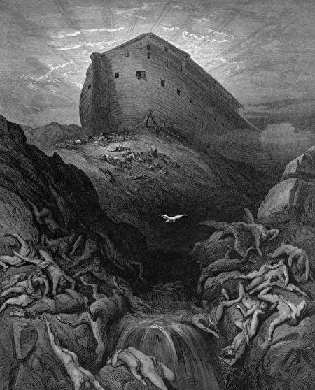 19世紀中後期,古斯塔夫.多雷(Gustave Doré)所繪的諾亞方舟想像圖。(維基百科)