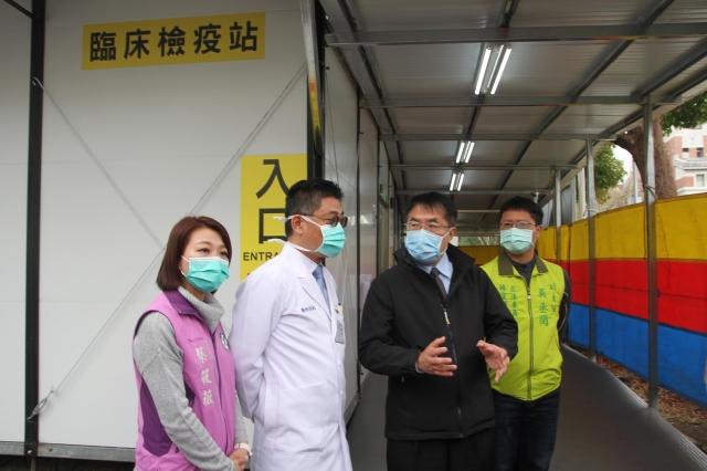 台南市長黃偉哲(右2)17日上午前往成大醫院視察,了解搭建在醫院建築物外的臨床檢疫站運作情形。(中央社)