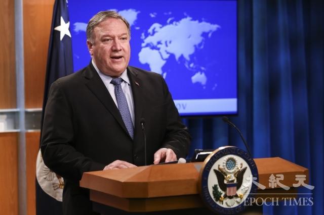 美國國務卿蓬佩奧(Mike Pompeo)。(記者Samira Bouaou/攝影)