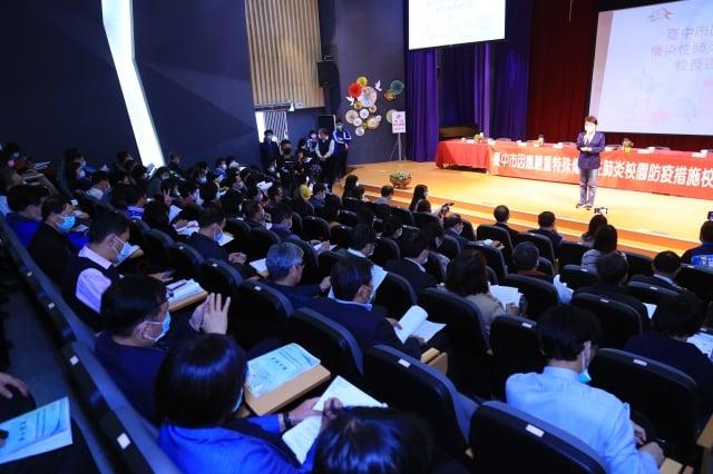市長盧秀燕在惠文高中校園防疫宣導會中透露,將加碼國小以下學童每人2片口罩。(台中市政府提供)