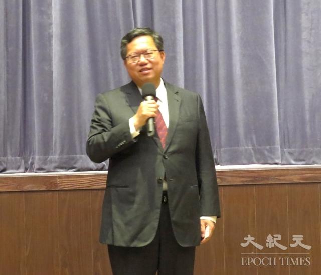 桃園市長鄭文燦表示,馬英九前總統所站的位置不應該是海峽中線。(記者徐乃義/攝影)