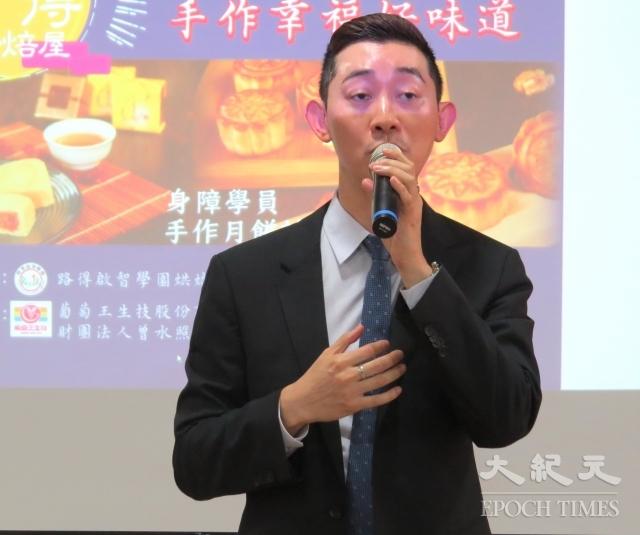 葡萄王生技董事長曾盛麟指出,目前葡萄王猴頭菇已在台灣、中國、以及日本取得共8項專利,受國際肯定。(記者徐乃義/攝影)