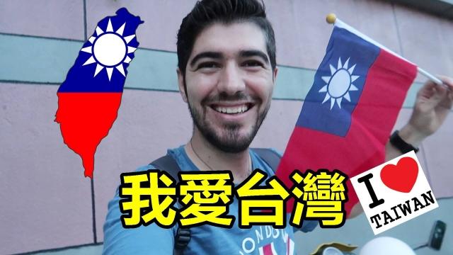 來自土耳其的網紅「圖佳」非常喜歡台灣。(「Best Of Taiwan - 圖佳」授權使用)