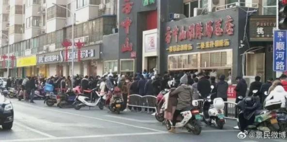 網友拍到河南省鄭州方中山胡辣湯店前大排長龍。(網路圖片)