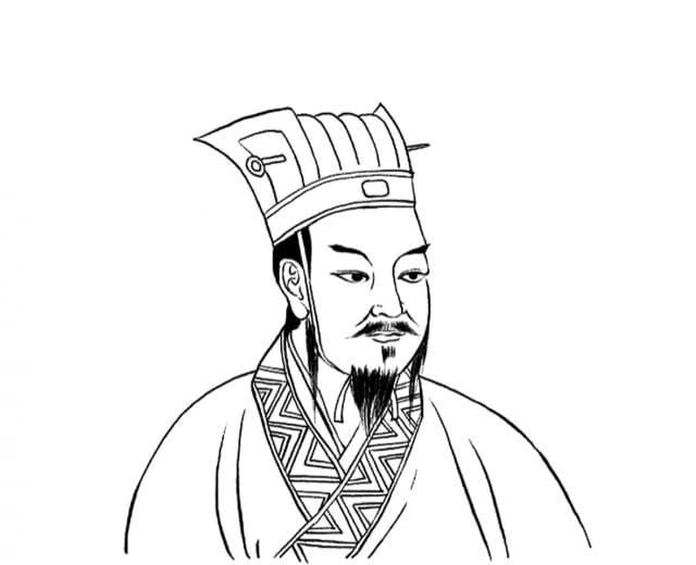 丞相 / 王綰。(維基百科)
