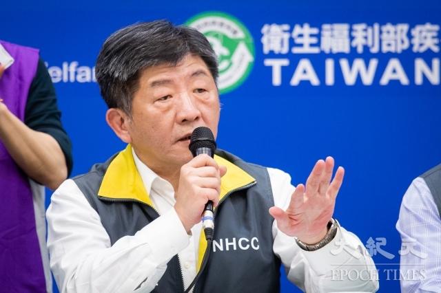 行政院長蘇貞昌27日表示,他同意衛福部長陳時中(圖)的建議,把疫情由二級提升為一級開設,仍由陳時中任指揮官。(記者陳柏州/攝影)
