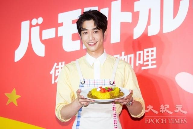 藝人劉以豪6日出席代言活動烹調咖哩,希望藉此提升健康和元氣。(記者陳柏州/攝影)