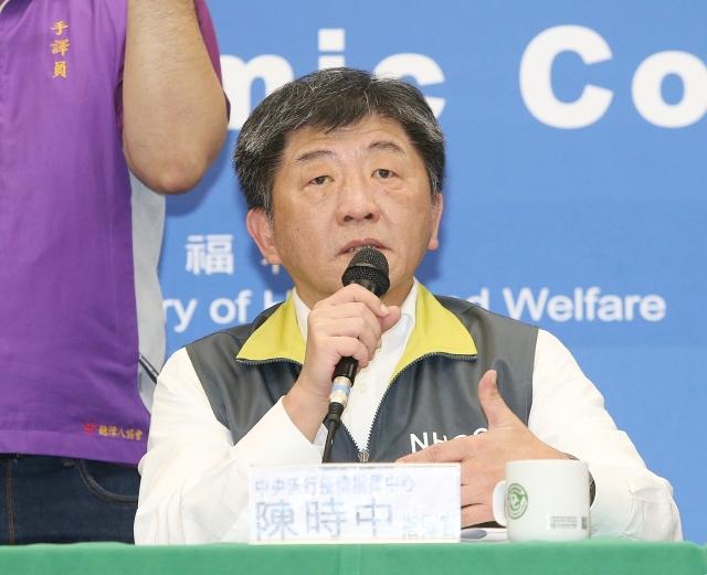 中央流行疫情指揮中心指揮官陳時中表示,8日國內沒有新增確診個案,但國際上疫情仍非常緊張,台灣相對安全,希望大家避免非必要的國際活動。(中央社)