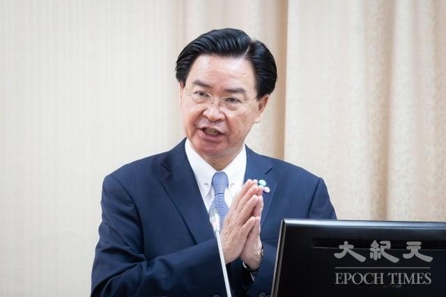 外交部長吳釗燮9日表示,近期收到許多外交使節聯繫詢問防疫作為,外交部也曾召集各國使節,進行3次會議,說明台灣防疫措施。(記者陳柏州/攝影)