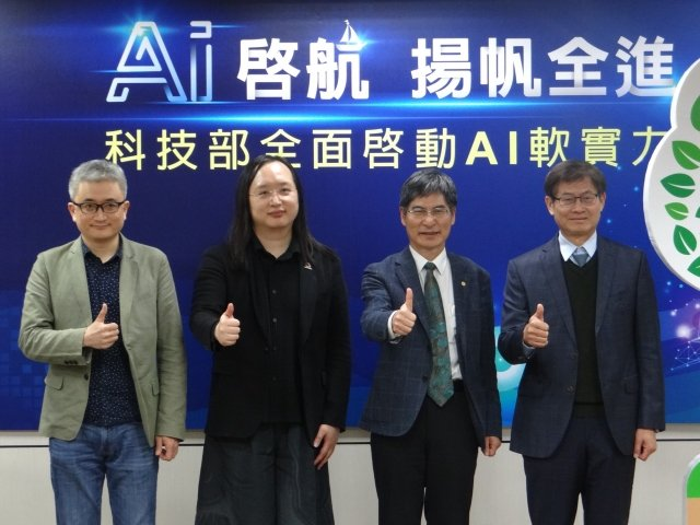 AI聚焦智慧醫療 台灣防疫展成果