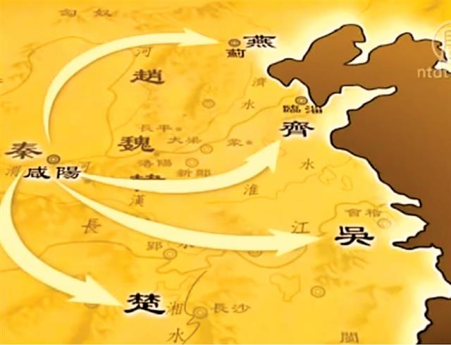 秦國與各國地理位置分布圖。(新唐人電視台)