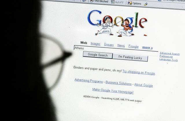 Google 搜尋引擎頁面(David McNew/Getty Images)