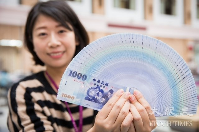 財信傳媒董事長謝金河表示,台股外資大賣超,但新台幣匯率卻展現相對強勢,台幣與台股相對強勁,這可能預告台灣經濟的未來可能有好兆頭。圖為示意照。(記者陳柏州/攝影)