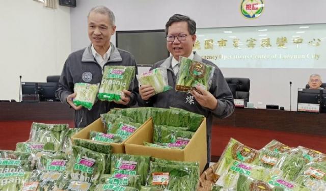 桃園市長鄭文燦呼籲市民朋友,除勤洗手、戴口罩外,多吃本市優質農產,來增強自身抵抗力。