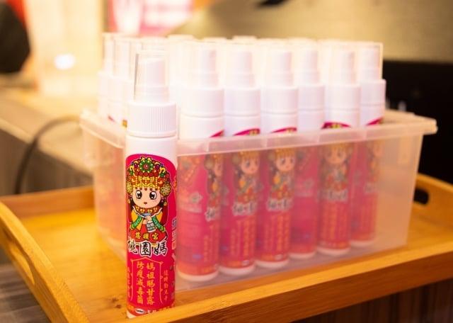 桃園慈護宮捐贈酒精隨身瓶。