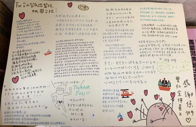 財團法人台北市福智佛教基金會捐贈里仁食品予臺北榮民總醫院桃園分院,為第一線防疫人員打氣。