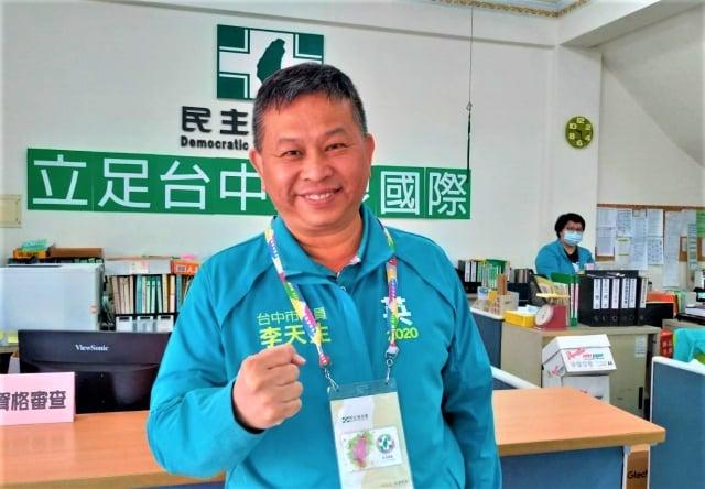 議員李天生角逐市黨部主委,以「市長當選、議員過半」為目標,爭取2022台中綠色執政。(記者黃玉燕/攝影)