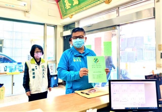 議員李天生角逐市黨部主委,以「市長當選、議員過半」為目標,爭取2022台中綠色執政。