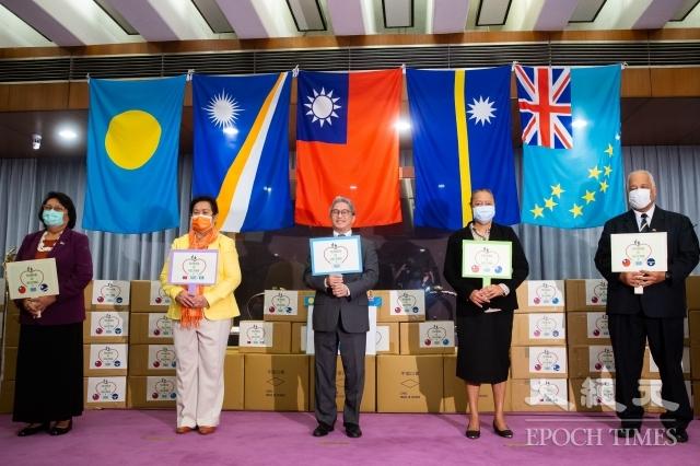 外交部15日舉辦「太平洋4友邦醫療口罩捐贈儀式」,由外交部次長徐斯儉(中)代表,帛琉、馬紹爾群島、諾魯及吐瓦魯4國駐台大使出席受贈。(記者陳柏州/攝影)