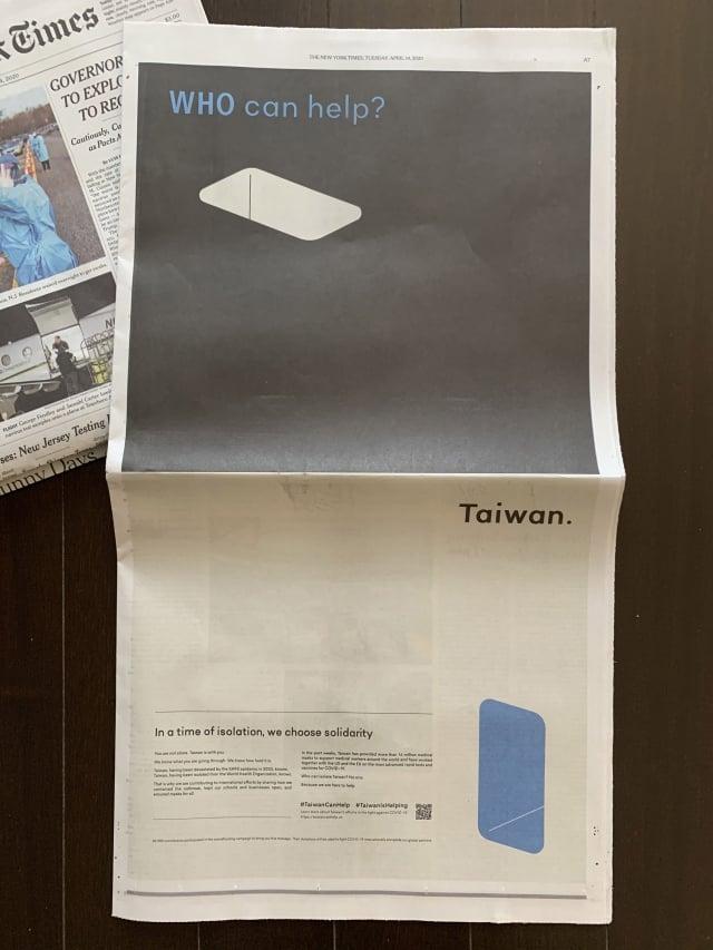 世界衛生組織祕書長譚德塞指責台灣人身攻擊後,網路紅人阿滴、設計師聶永真等人發動募資買下全版廣告,《紐約時報》14日在A7版刊登。(中央社)