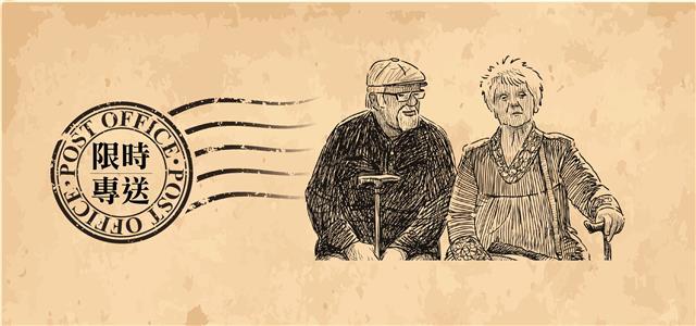 白頭偕老是一門大學問。 (123RF)