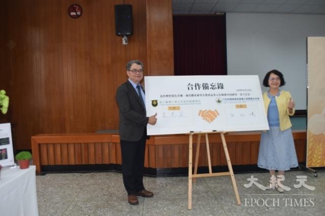 台中農改場長李紅曦及台大院長盧虎生完成簽約。