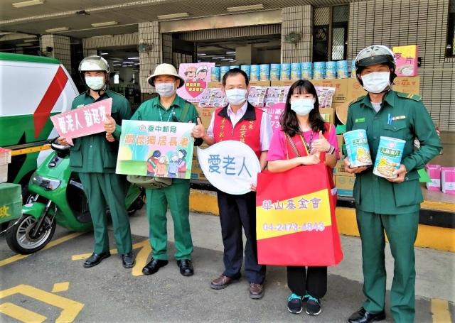 台中郵局伸出援手,認領其中「麥片沖泡飲」共600袋,希望拋磚引玉、傳愛下去。
