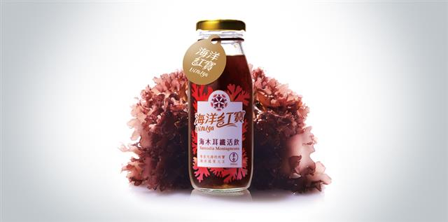 海洋紅寶「海木耳」纖活飲。  (麥傑廣告提供)
