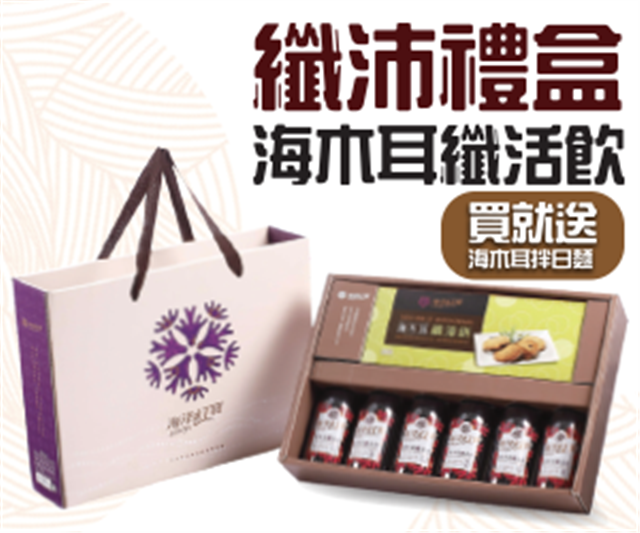 如LV級精品設計包裝的母親節纖沛禮盒,給媽媽驚喜與感動。(大紀元合圖)