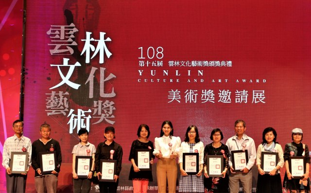 新文化復興路上,雲林文化藝術獎頒獎。(攝影/吳雁門)