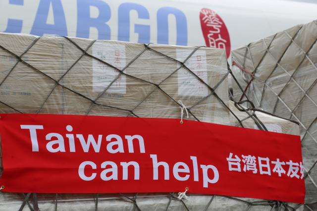 圖為台灣捐贈給外國的口罩。(中央社)