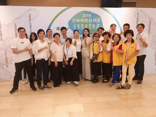 2019雲林國際偶戲節「金掌獎」頒獎典禮。(文觀處提供)