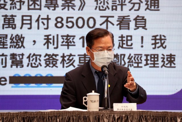 政務委員龔明鑫(圖)表示,最近有些地下錢莊在發紓困方案簡訊,他提醒民眾最好不要回電。(中央社)