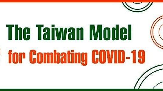 外交部官網專區英文版分享台灣模式民主抗疫。(外交部官網)